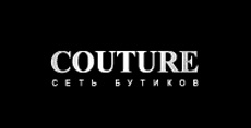 Сouture