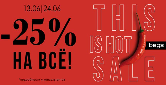 <b>BAGSetc:</b> hot summer sale