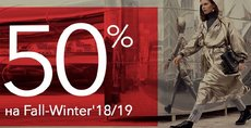 <b>Antonio Biaggi:</b>winter sale!